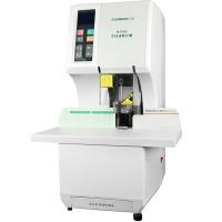 三木(SUNWOOD)SZ-9025 50MM全自动 激光定位财务凭证装订机