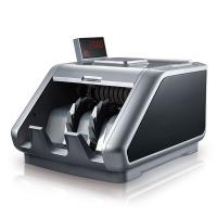 康艺(KANGYI)JBYD-HT-2880(B) 点钞机 银行专用智能验钞机 支持新币