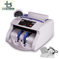 百佳(baijia)WL-17B类点钞机验钞机 新版人民币 智能银行专用点钞机