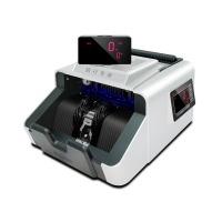 惠朗2019新版人民币点钞机HL-3680D(B)银行专用点钞机验钞机