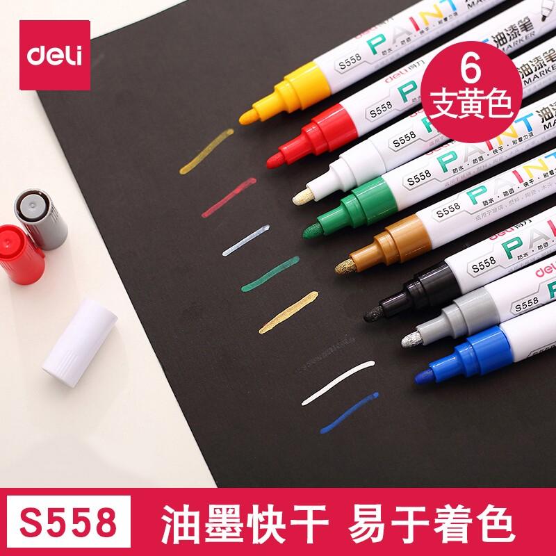得力(deli) S558油漆笔 补漆笔 白色记号笔轮胎笔 签到笔修补笔 黄色_6支