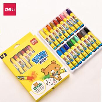 得力(deli)油画棒 画笔油画棒 美术绘画笔 幼儿涂鸦画笔 6962/18