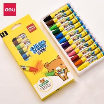 得力(deli)油画棒 画笔 油画棒 美术绘画笔涂鸦画笔 6961/12色