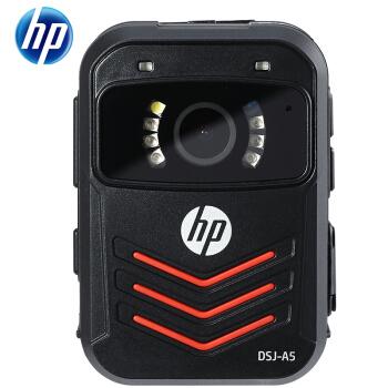 惠普(HP)DSJ-A5执法记录仪1296P高清红外夜视现场记录仪官方标配64G