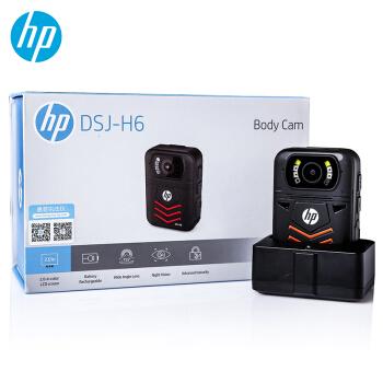 惠普(HP)DSJ-H6执法记录仪4000万像素1440P高清红外夜视现场记录仪 官方标配