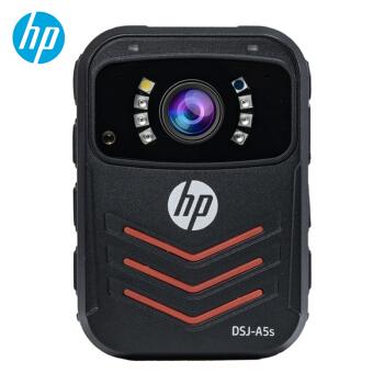 惠普(HP)DSJ-A5S执法记录仪1800P高清红外夜视4000万像素现场记录仪 官方标
