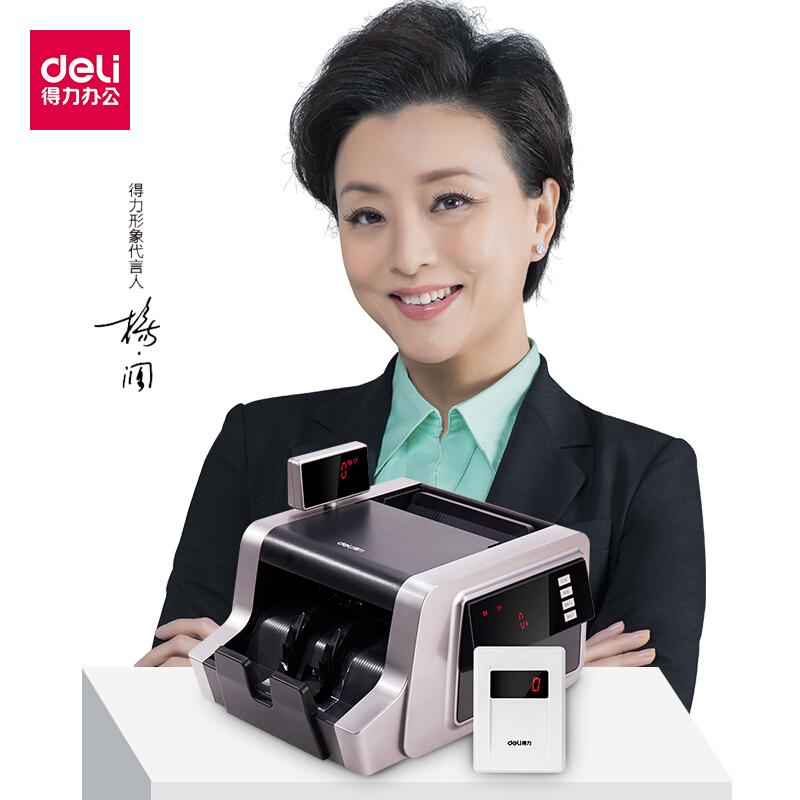 得力(deli)验钞机新版人民币银行专用B类小型办公家用便携式点钞机 2195新款B类银行专用点验钞机