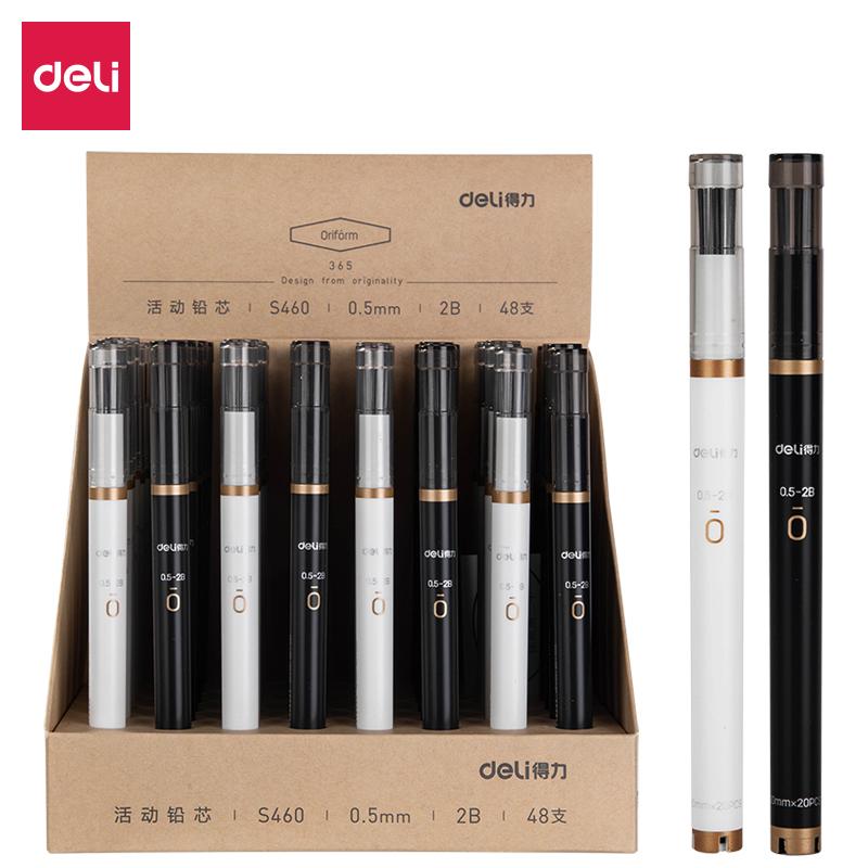 得力(deli)2B 零系列树脂铅芯自动铅笔芯 0.5mm S460 【10支装】