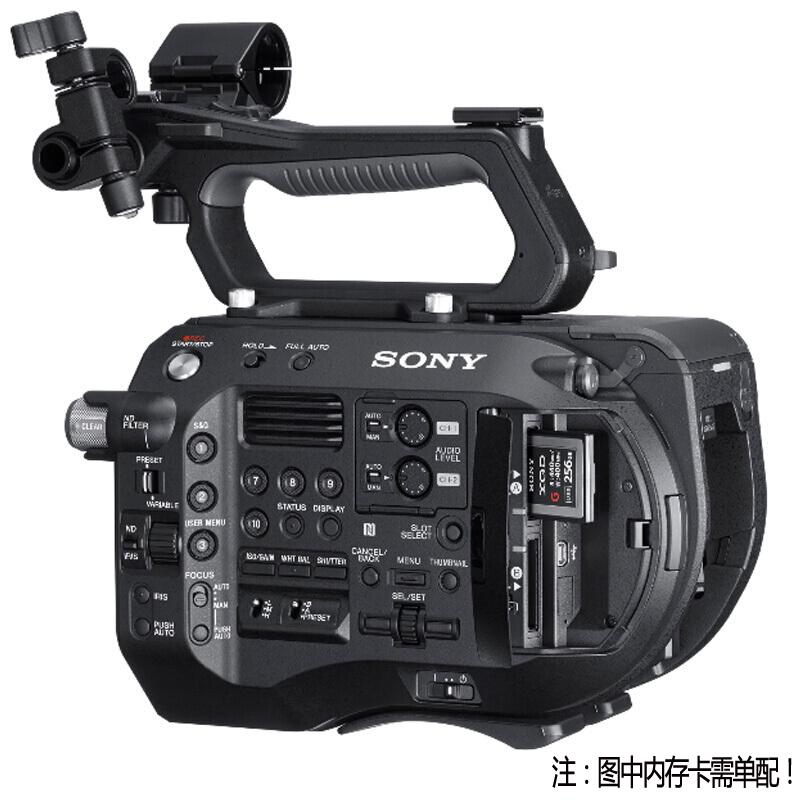 索尼(SONY)PXW-FS7M2 高清4K摄像机专业便携 手持肩扛数字电影摄影机 FS7