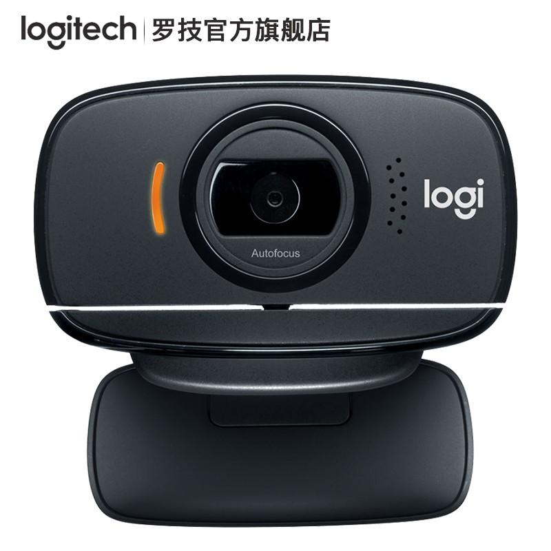罗技(Logitech) B525网络监控摄像头