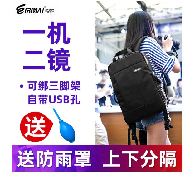 锐玛(EIRMAI)DQ310B专业单反相机包双肩摄影包(可收纳1机2镜)