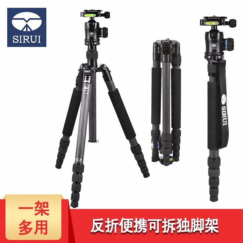 思锐(SIRUI)N1205X+K10X 单反相机便携反折碳纤维三脚架球形云台套装可转独脚