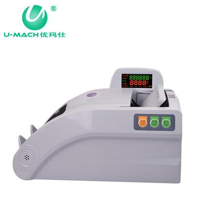 优玛仕JBYD-U630(B)新版验钞机银行专用智能点钞机小型家用商用办公B类验钞机