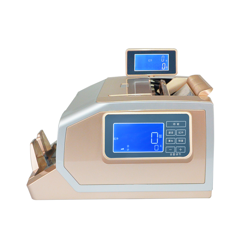 优玛仕JBYD-U680(B)验钞机B类验钞机银行专用人民币智能点钞机