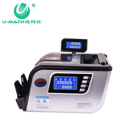优玛仕 JBYD-U6900(B) 点钞机商用新版人民币便携式家用点钞机