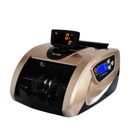 优玛仕JBYD-U580(C) 验钞机智能点钞机商用收银家用办公新版人民币数钱机C类