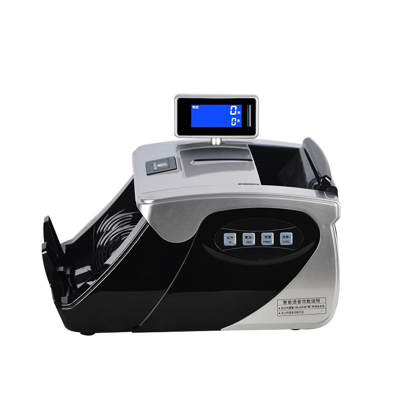优玛仕JBYD-U510(C)验钞机小型便携式智能点钞机新版人民币数钱机C类