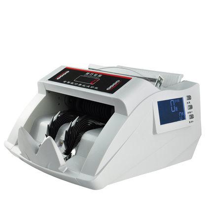 优玛仕JBYD-U620(C)新版验钞机银行专用智能点钞机C类点钞机