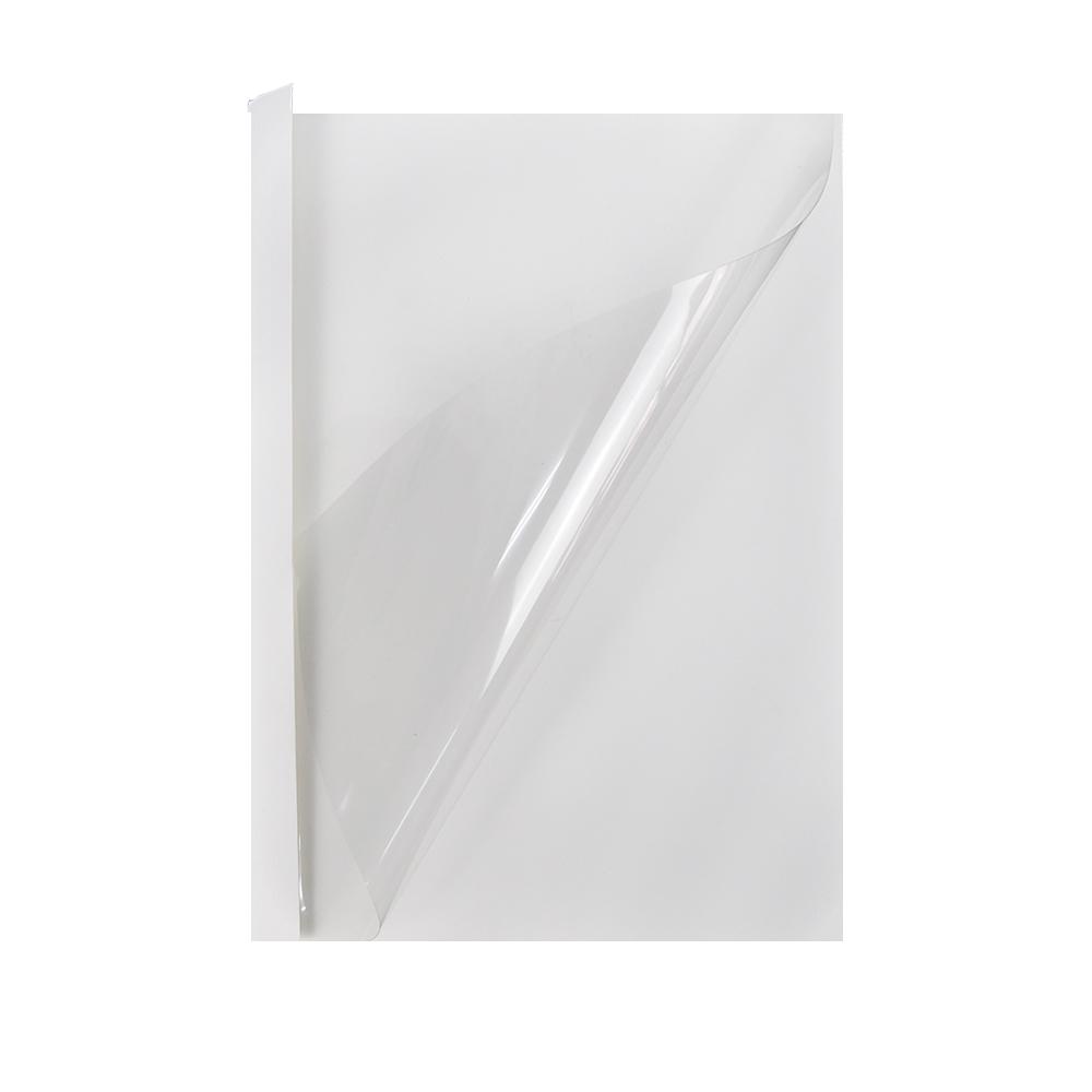 优玛仕1mm热熔封套办公热熔书本装订塑料封套A4胶状透明封面纸张封面耗材配件蓝