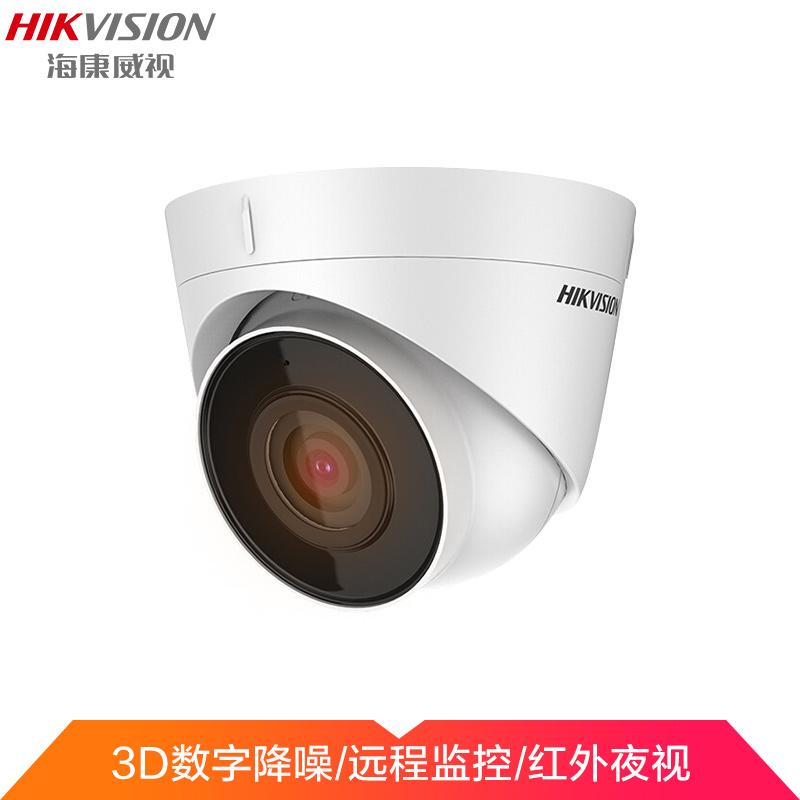 海康威视摄像头 200万监控摄像头 网络高清POE网线供电 带录音红外夜视监控器 H265