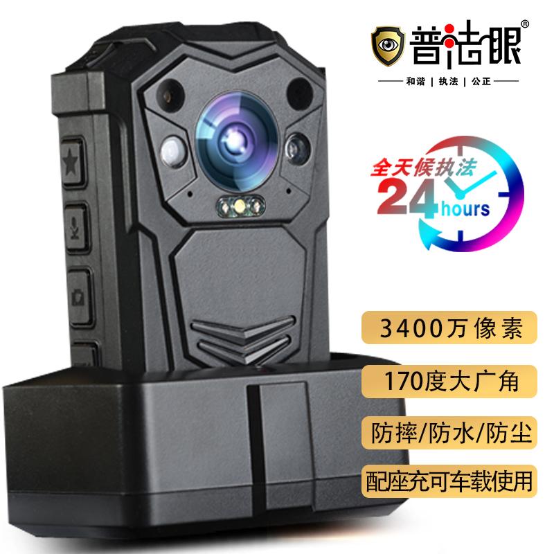 普法眼DSJ-PF1现场执法记录仪摄影像机高清红外夜视安防行车记录仪 黑色 内置64G