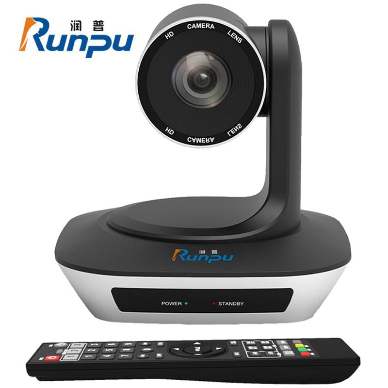 润普视频会议解决方案/网络教学摄像头RP-V3-1080(3倍变焦1080P)