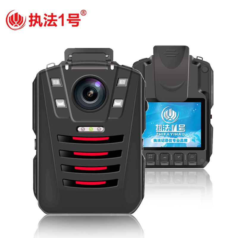 执法1号 DSJ-V9 高清记录仪红外夜视高清1296P便携式摄像机3400W像素 (不断