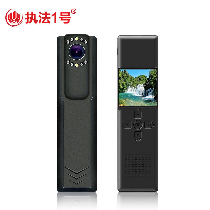 执法1号 DSJ-V2 微型高清夜视手机远程控制专业便携式记录仪 (256G内存版)