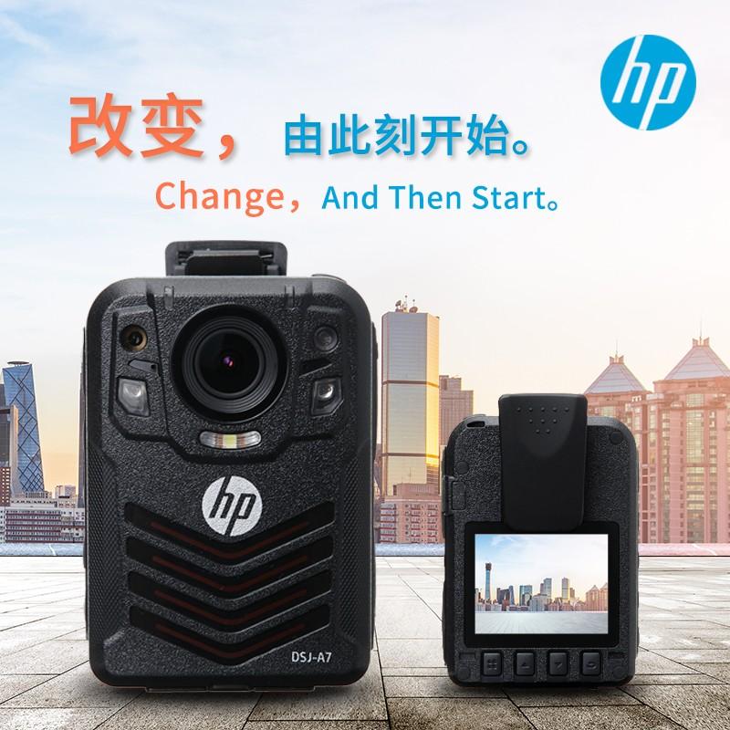 惠普(HP)DSJ-A7高清执法记录仪便携式现场记录仪红外夜视防爆执法记录仪 官方标配12