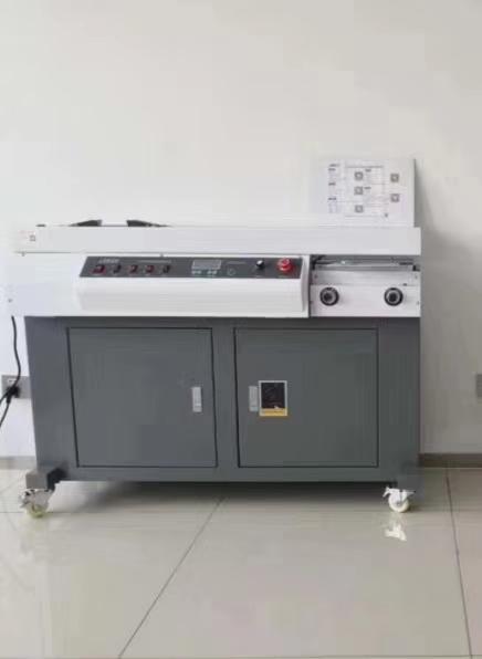 上海香宝XB-AR900H A4新款 带侧胶胶装机