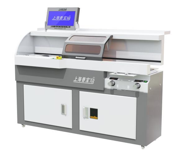 上海香宝XB-AR10000H胶装机新款全触屏