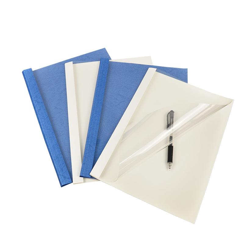 优玛仕12mm热熔封套办公热熔书本装订塑料封套蓝