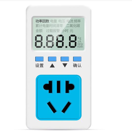 标康 BK-033电力监测仪功率计量插座