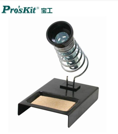 宝工(Pro'skit) SN-002 单簧管烙铁架(插入式)电烙铁架