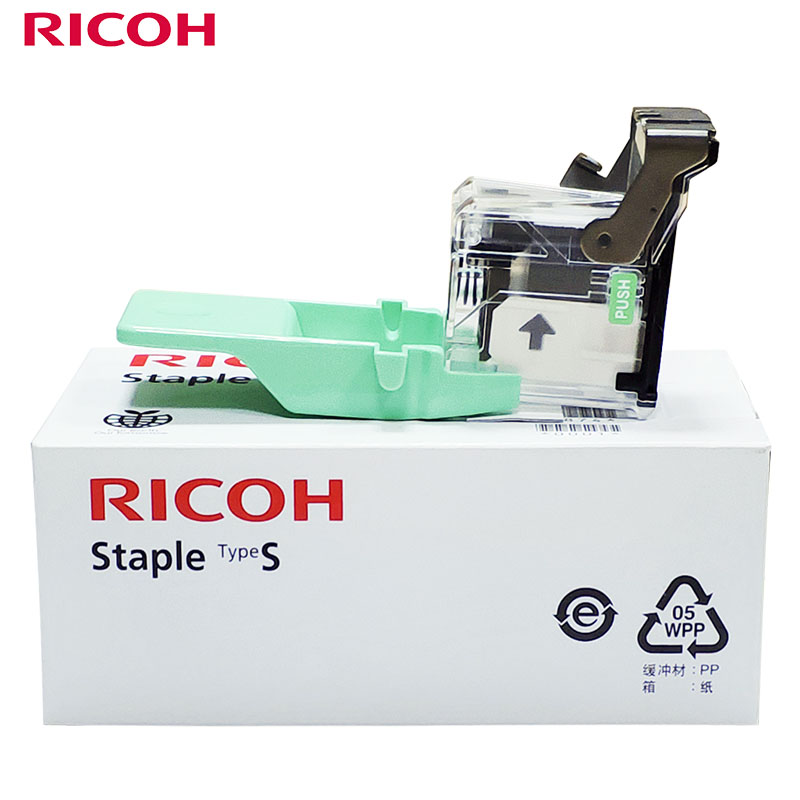 理光(Ricoh)S型 钉书针(5000针) 适用于 SR3220