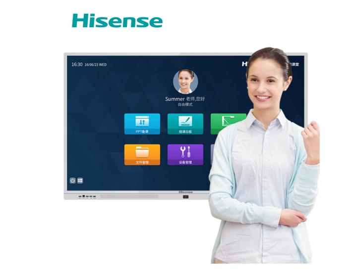 海信(Hisense) LED75W20 75寸超窄边,触控一体机