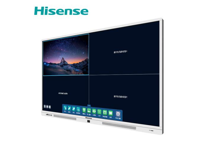 海信(Hisense) LED86W60U 86寸超窄边 触控一体机 电子白板
