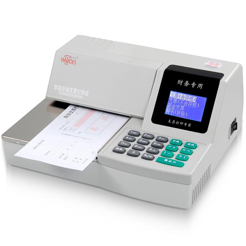 惠朗(huilang)HL-2009C_智能自动支票打印机支票打字机_白色