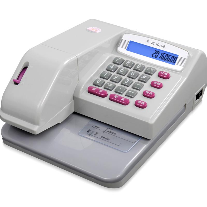 惠朗(huilang)HL-08自动支票打印机支票打字机