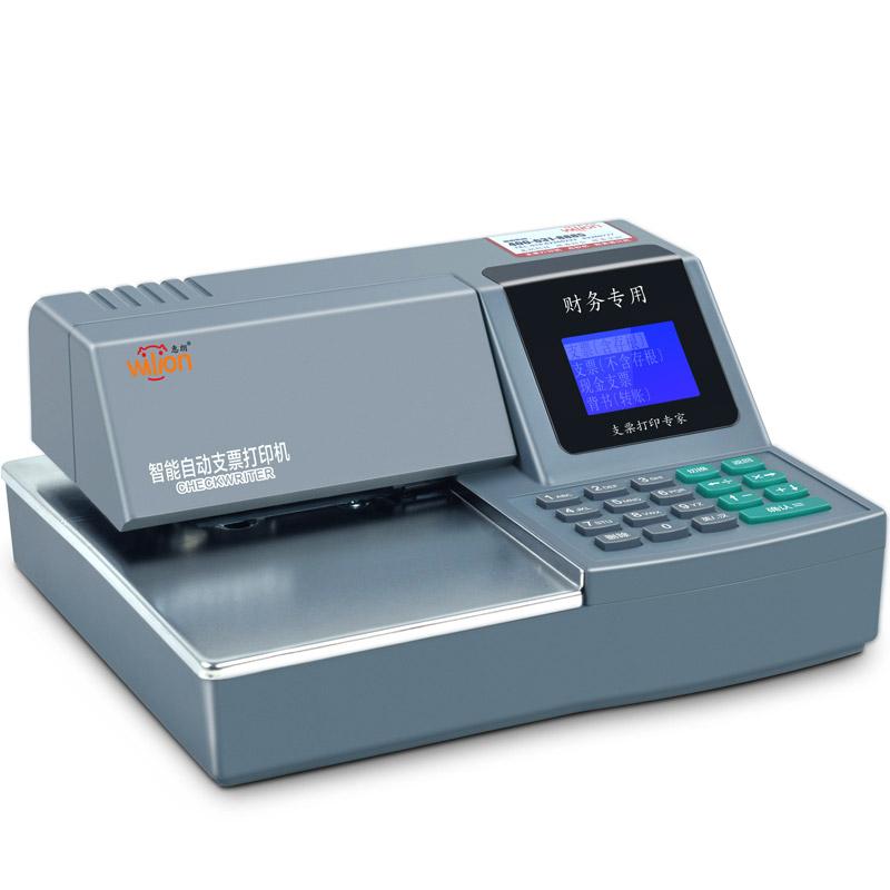 惠朗(huilang)HL-2009C智能自动支票打印机支票打字机