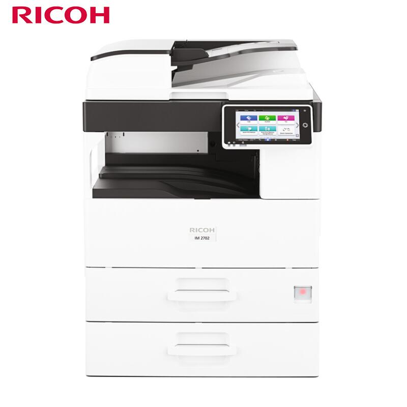 理光(Ricoh)IM 2702 A3黑白数码复合机(主机+送稿器+双纸盒)