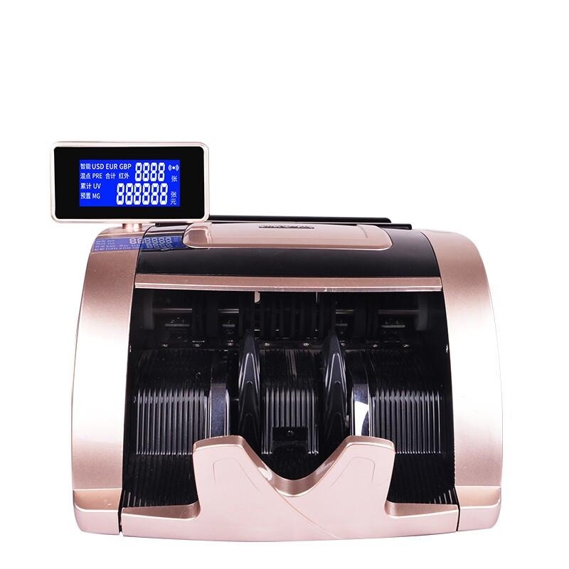优玛仕JBYD-U6058(B)验钞机B类验钞机银行专用人民币智能点钞机