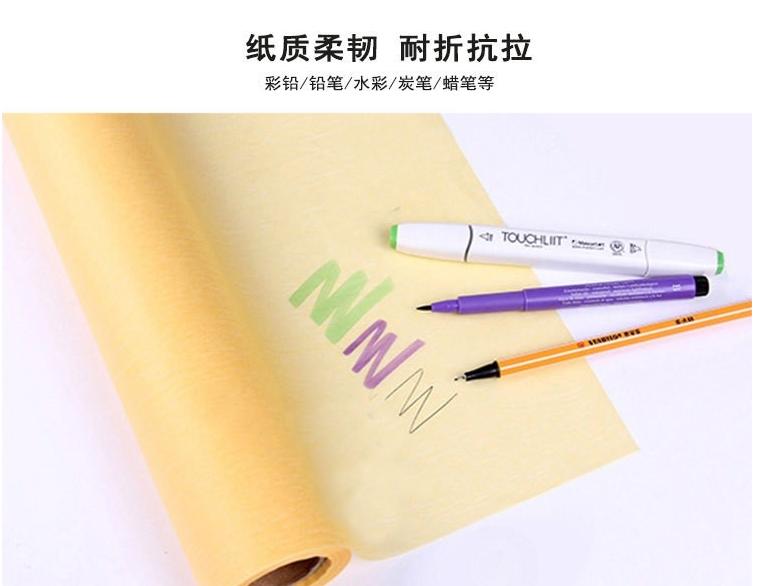 草图纸 12半透明纸 拷贝纸设计制图纸A4临摹纸硫酸纸批