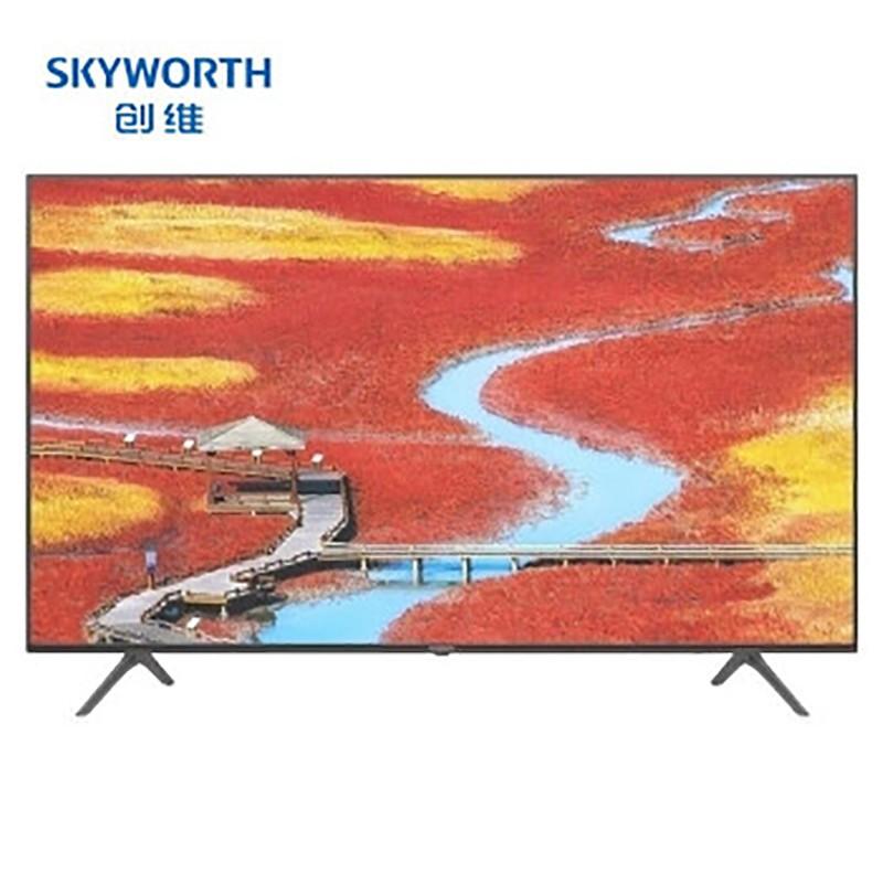 创维电视 G20系列超薄电视 4K超高清LED人工智能语音网络液晶电视机 55寸 55G20