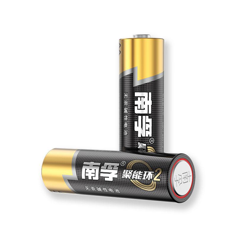 南孚(NANFU)LR6 5号高性能聚能环碱性电池  1粒装