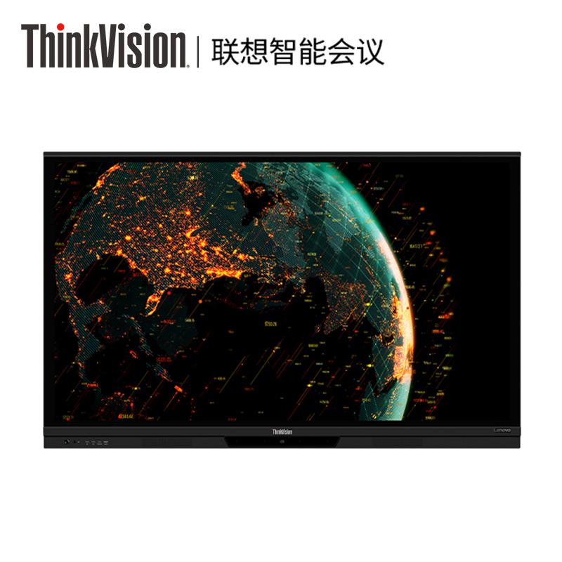 联想ThinkVision 旗舰版会议大屏 86英寸 4K远程视频会议平板 教学触控一体机 交互式电子白板 BM86ts