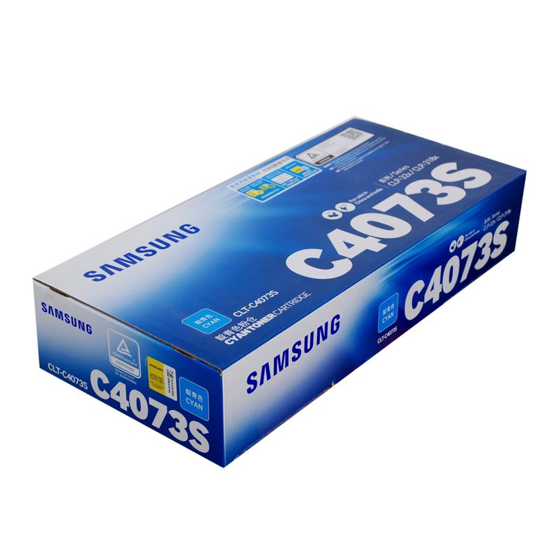 三星(SAMSUNG)CLT-C4073S/XIL墨粉  青色(适用CLP-328 326