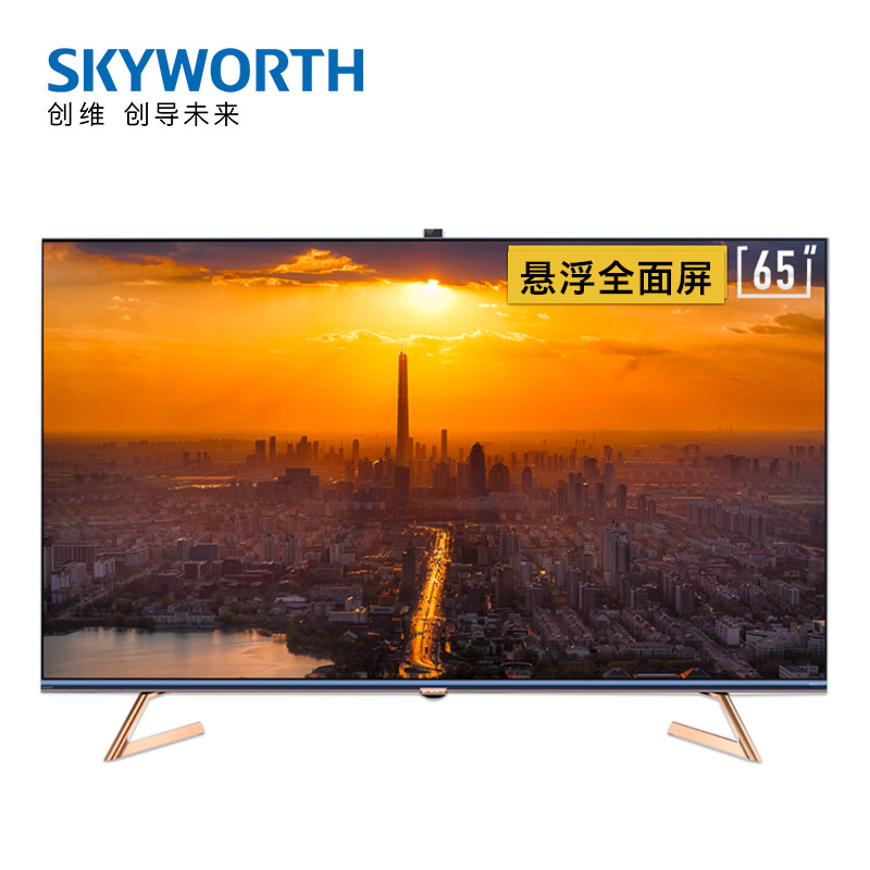 创维(SKYWORTH) 65Q60 65英寸 4K超高清液晶电视机 悬浮全面屏 3+64G大内存 护眼防蓝光 教育资源语音电视