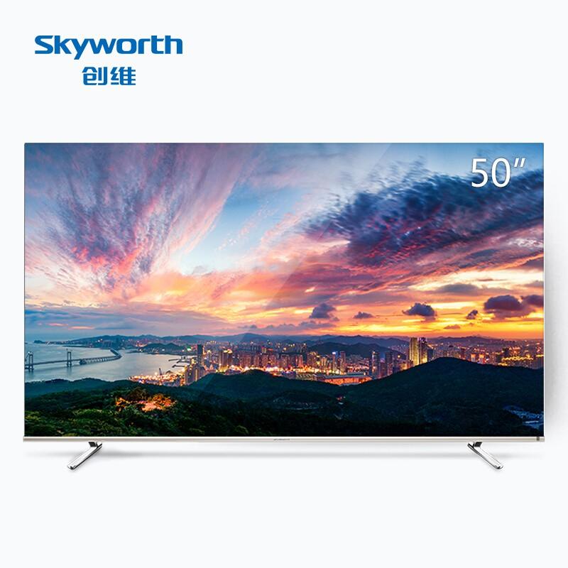 创维超薄电视Q5A 4K超薄超高清 纤薄无边框 防蓝光护眼 全面屏HDR 智能网络语音液晶电视机 50Q5A 50英寸无边框客卧款