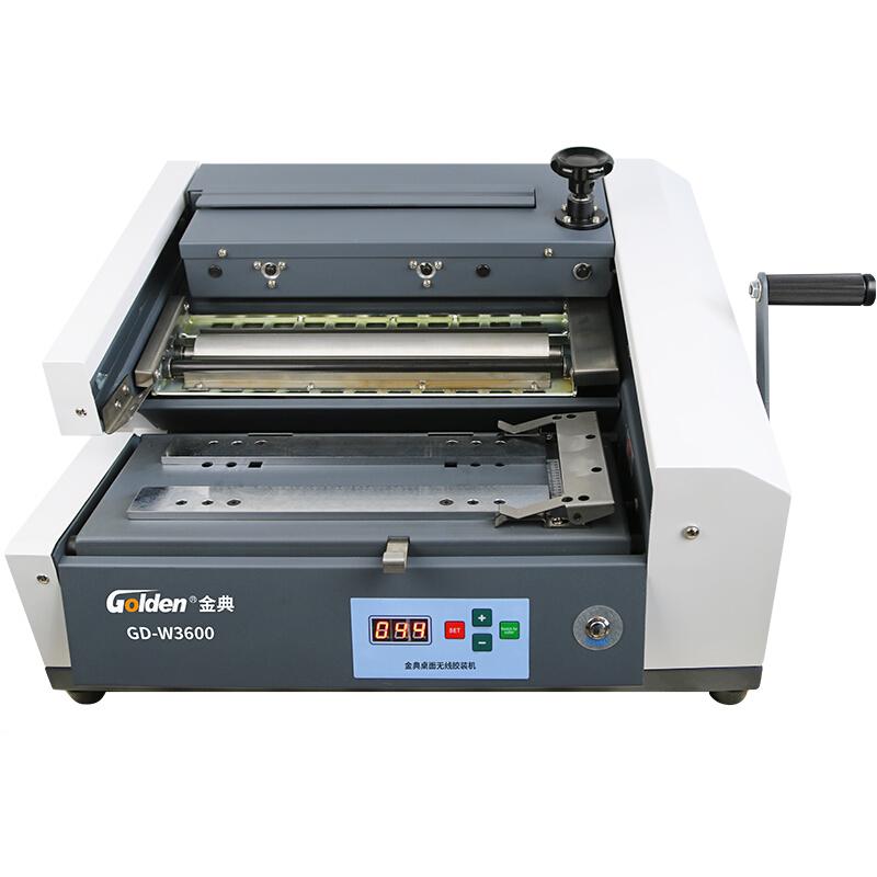 金典GD-W3600胶装机